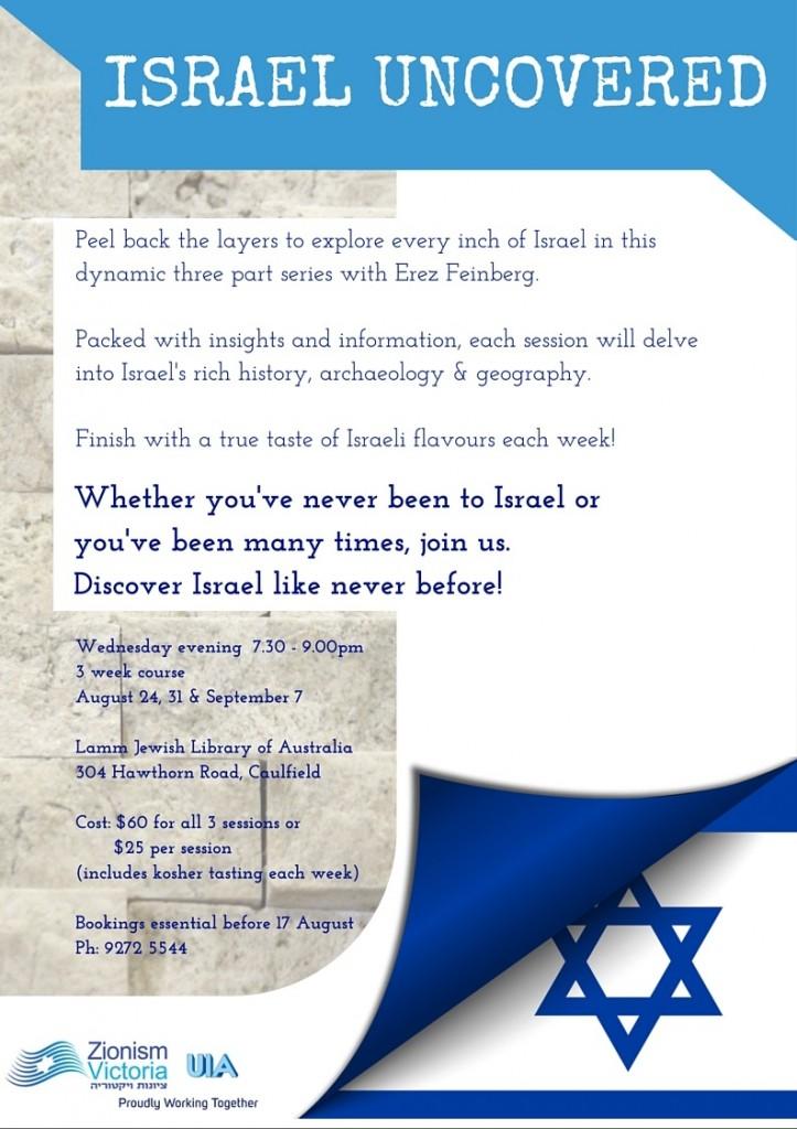 20160725 - Israel Uncovered Flier_FINAL
