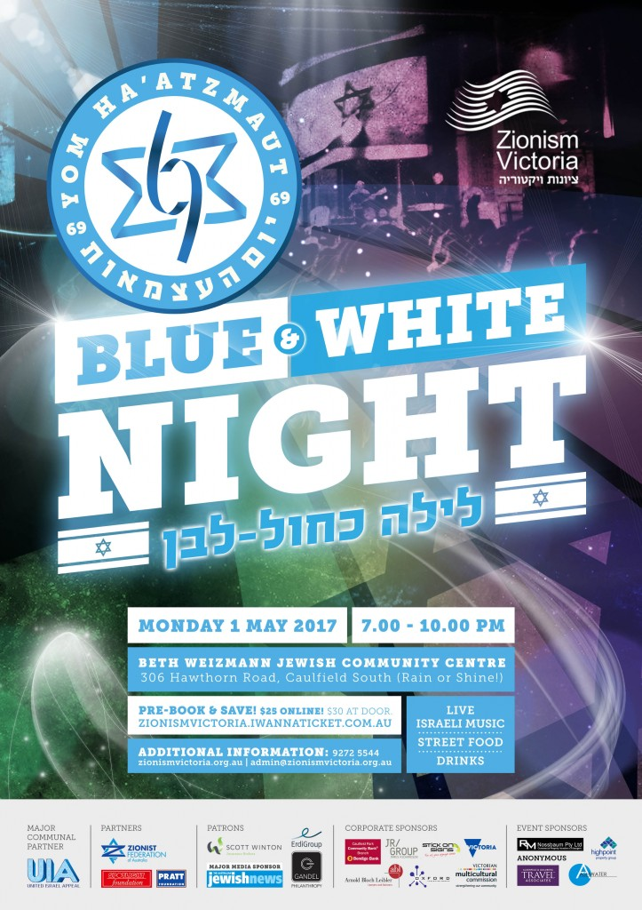 Blue White Night v5 (F4) LoRes A4