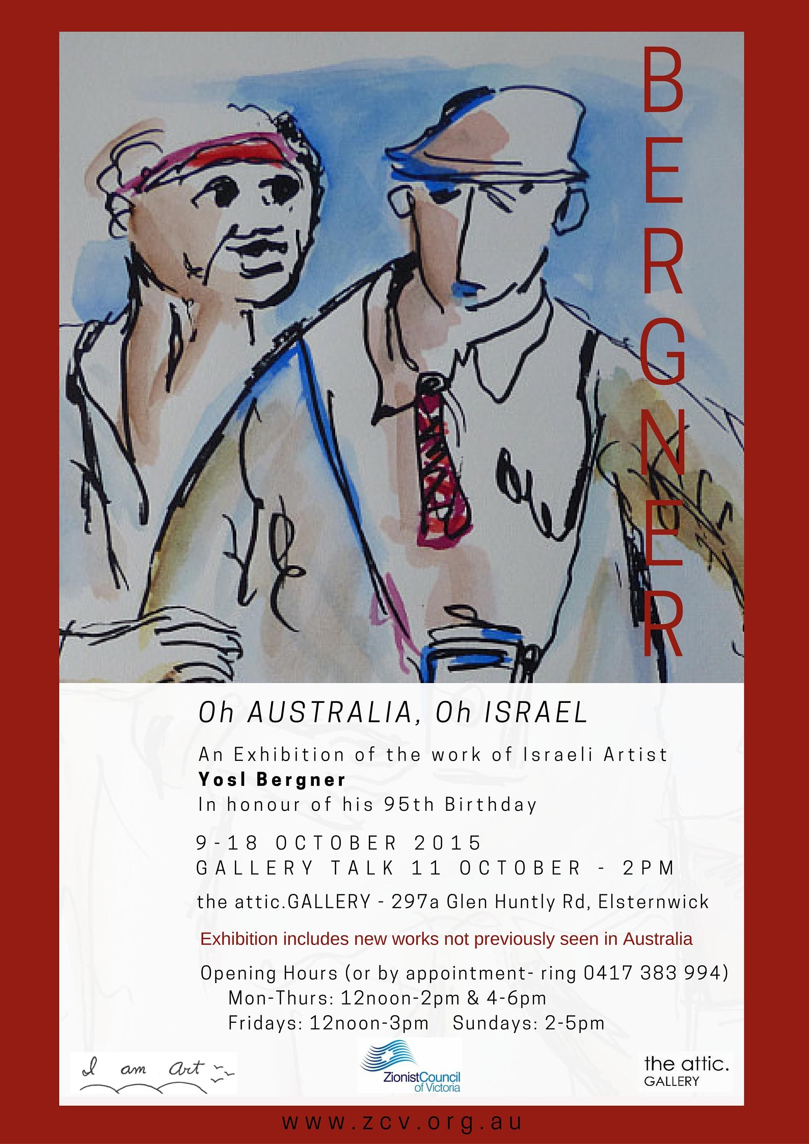 Yosl Bergner Poster
