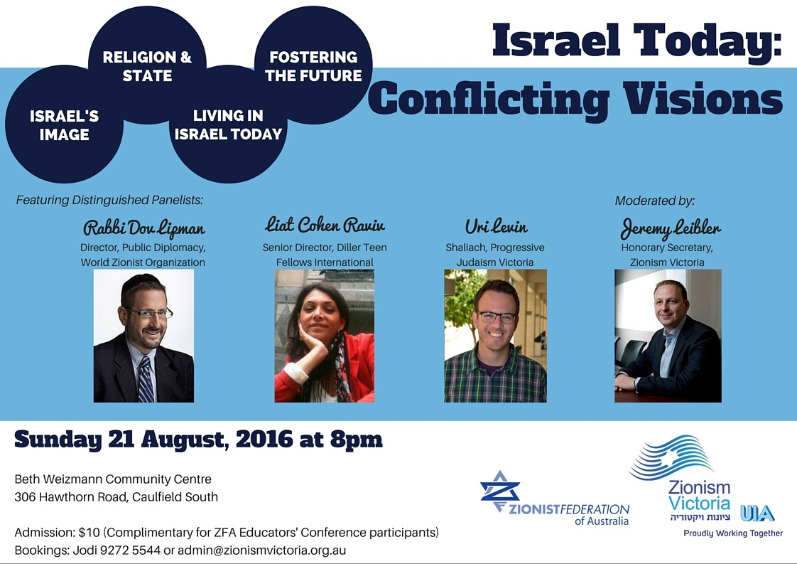 20160821 - Israel Today Panel_6