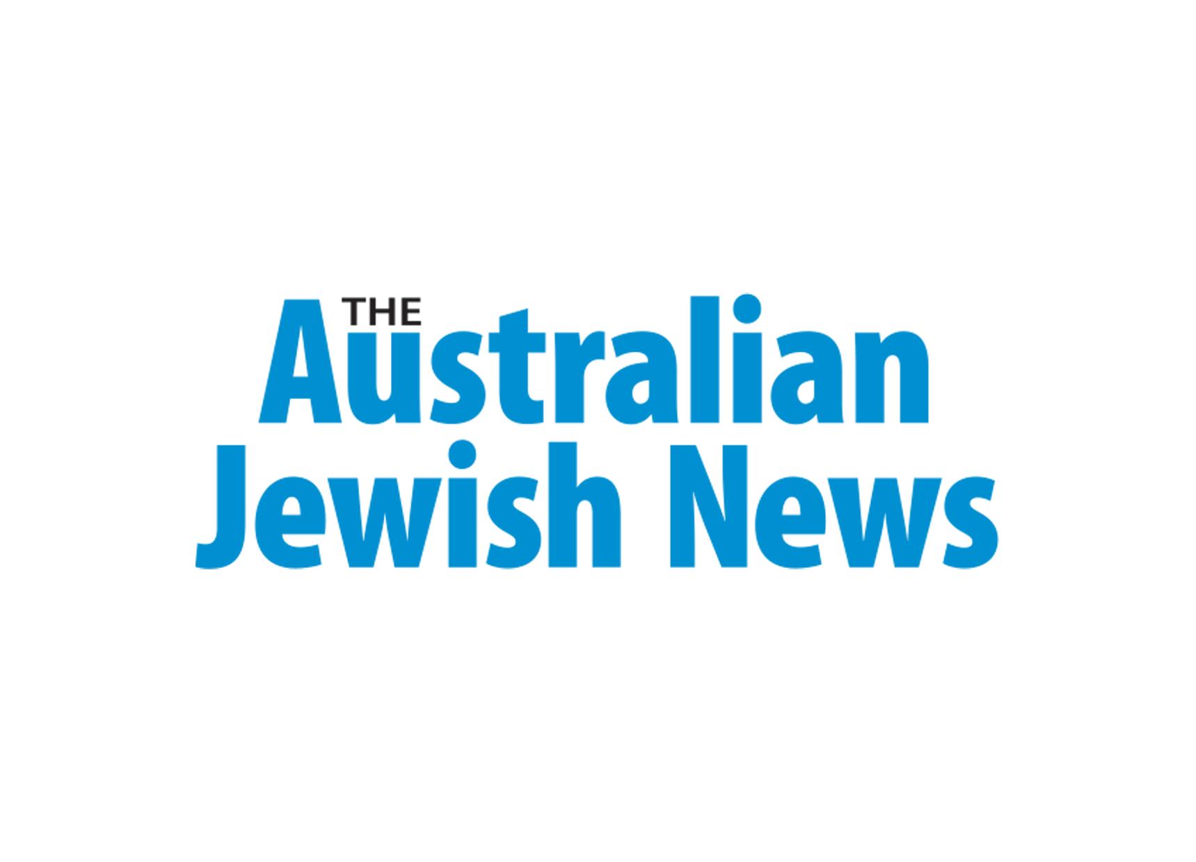 Logo Tiles - AJN
